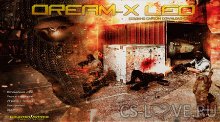 Скачать CS 1.6 от Dream-X Leo