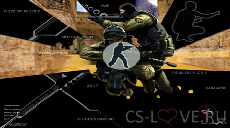 Скачать CS 1.6 by SilentSoldiers