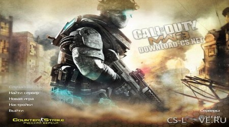 Скачать CS 1.6 CoD Modern WarFare 3