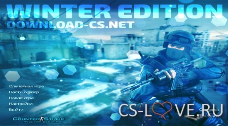 Скачать CS 1.6 Winter Edition